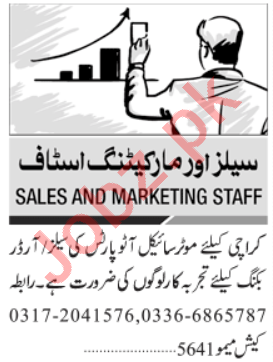 Jang Sunday Classified Ads 5th April 2020 for Sales Staff