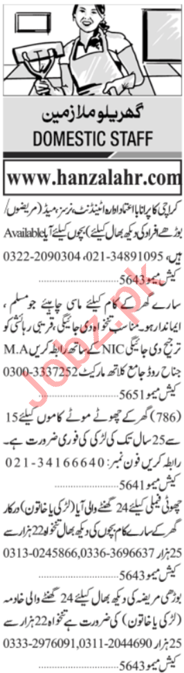 Jang Sunday Classified Ads 5th April 2020 for House Staff