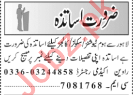 Jang Sunday Classified Ads 5th April 2020 for Teaching Staff