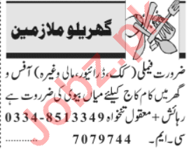 Jang Sunday Classified Ads 5th April 2020 for Domestic Staff