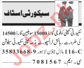 Jang Sunday Classified Ads 5th April 2020 for Security Staff