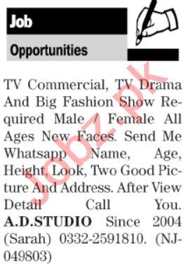 Models & Actors Jobs 2020 in Karachi