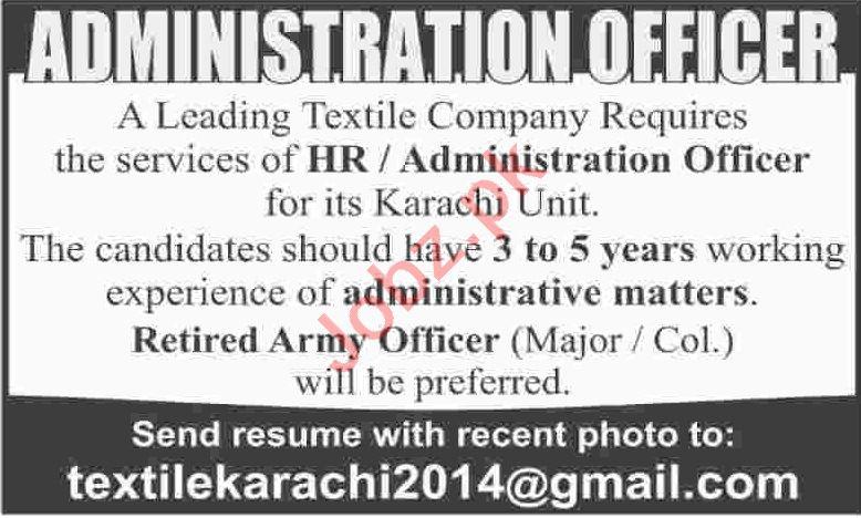 Administration Officer & HR Officer Jobs 2020 in Karachi