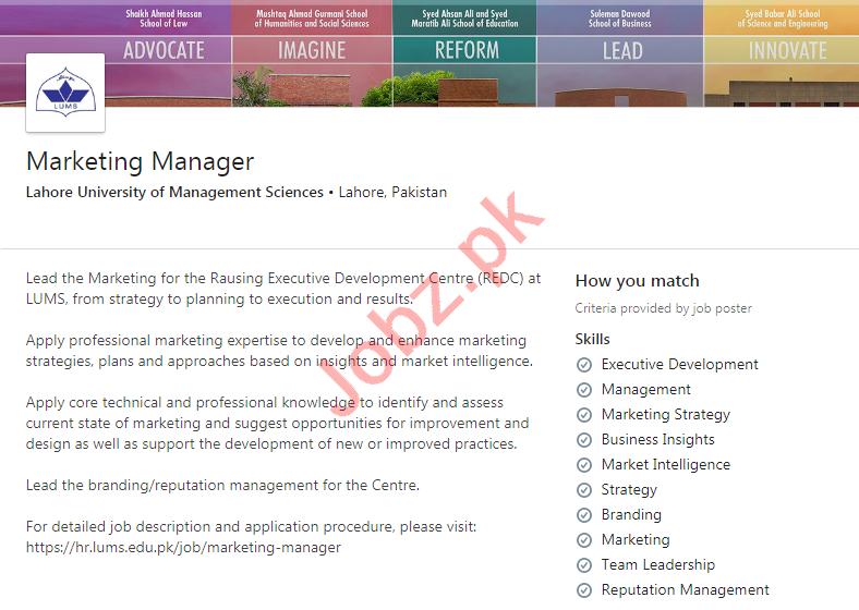 Lahore University of Management Sciences LUMS Jobs 2020