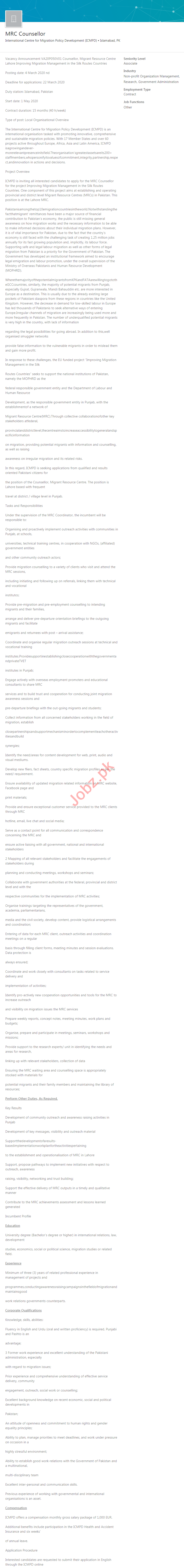 ICMPD Pakistan Jobs 2020 for MRC Controller