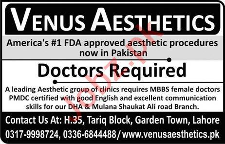 Venus Aesthetics Lahore Jobs 2020 for Female Doctor