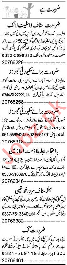 Daily Express 7th April 2020 Management Staff Jobs 2020