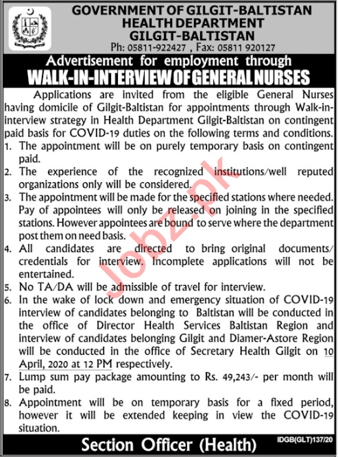 Health Department Gilgit Baltistan Jobs Interview for Nurses