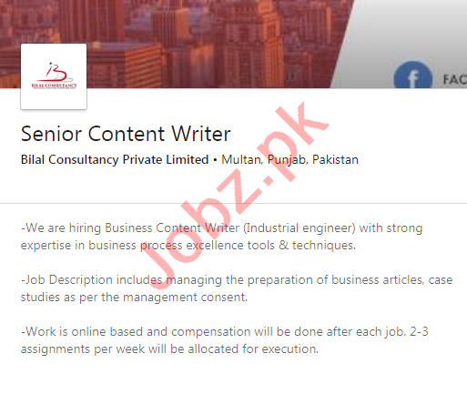 Bilal Consultancy Multan Jobs 2020 Senior Content Writer