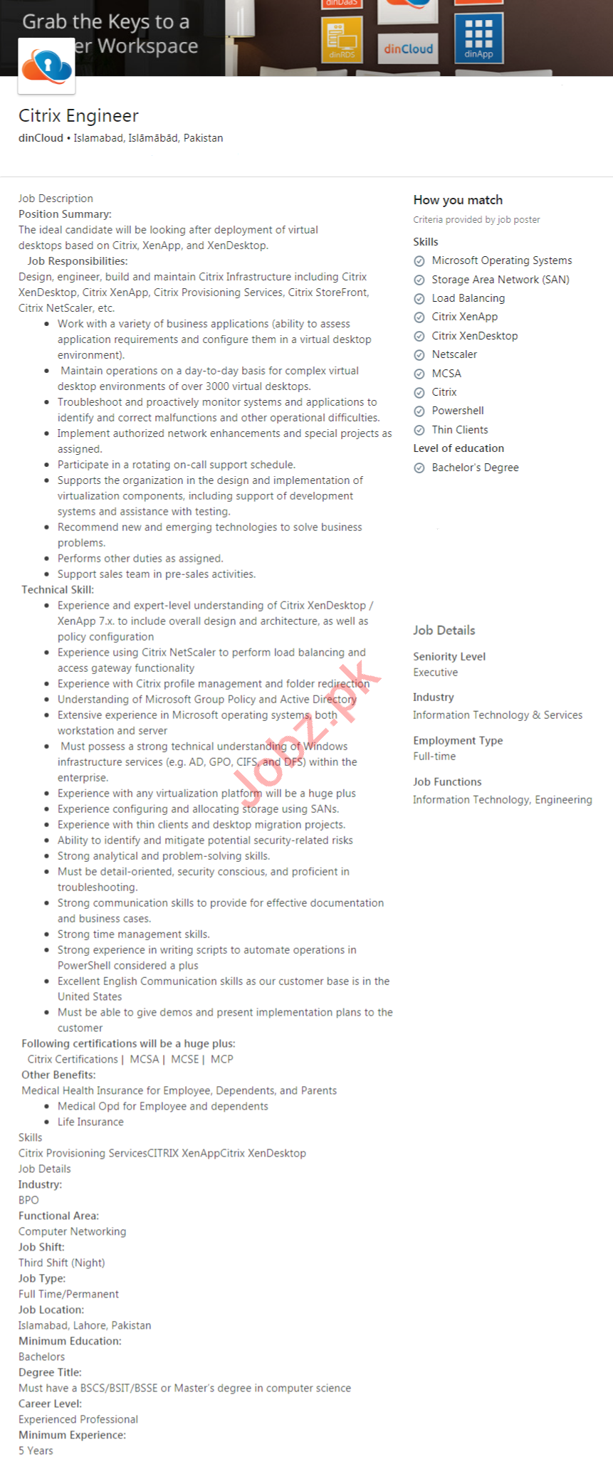 dinCloud Islamabad Jobs 2020 for Citrix Engineer