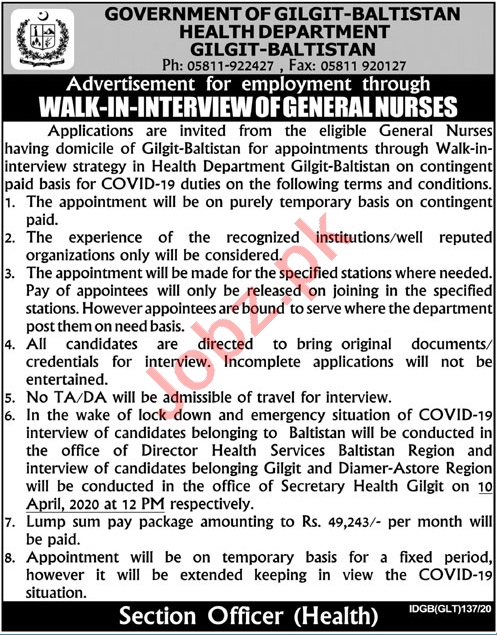 Health Department Gilgit Walk in Interview for General Nurse