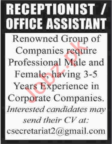 Office Assistant & Receptionist Jobs 2020