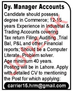 Deputy Manager Accounts Jobs 2020 in Lahore
