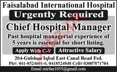 Faisalabad International Hospital Jobs for Hospital Manager