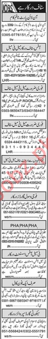 Male & Female Staff Jobs Career Opportunity in Rawalpindi