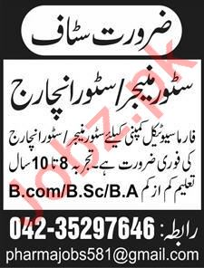 Store Manager & Store Incharge Jobs 2020 in Lahore