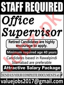Office Supervisor Jobs 2020 in Rawalpindi
