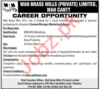 Wah Brass Mills Wah Cantt Jobs 2020 for General Manager
