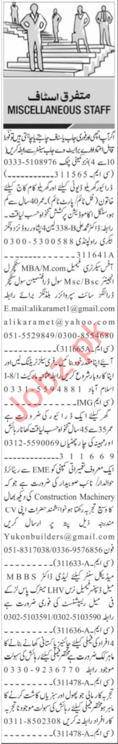 Jang Sunday Classified Ads 19th April 2020 for General Staff