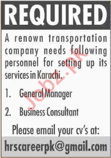 General Manager & Business Consultant Jobs 2020