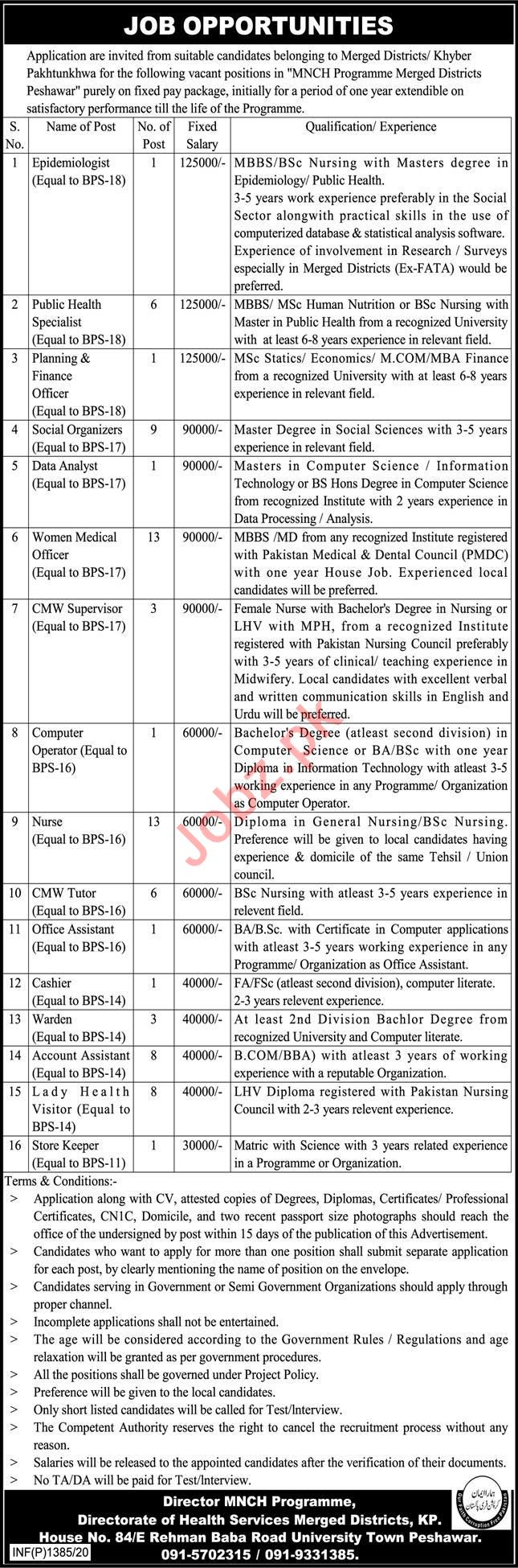 MNCH Programme Jobs for Social Mobilizer & PH Specialist