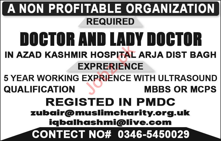 Doctor & Lady Doctor NGO Jobs 2020 in AJK