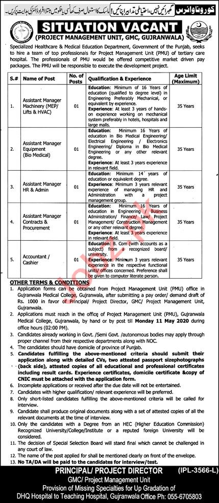 Gujranwala Medical College GMC Jobs 2020 for Managers
