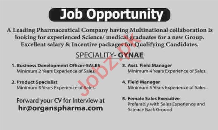 Business Development Officer & Product Specialist Jobs 2020