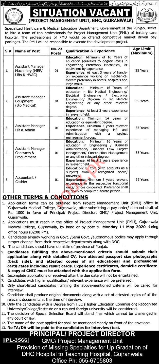 GMC Gujranwala Medical College Jobs for Assistant Managers