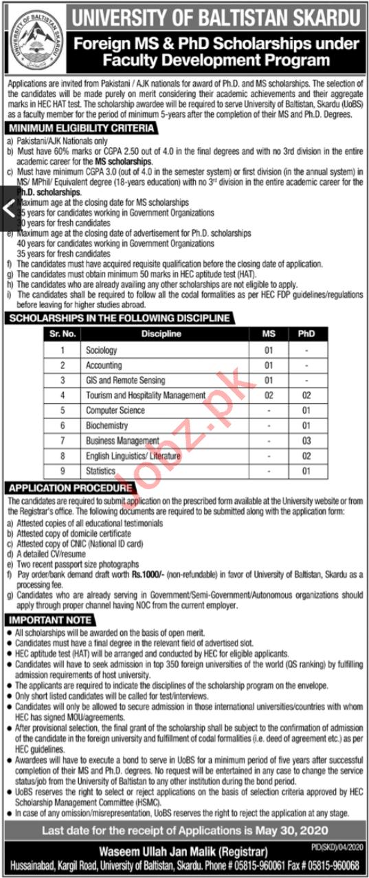 University of Baltistan Skardu Scholarships for MS & PhD