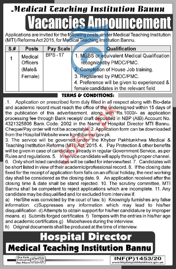 Medical Teaching Institution MTI Bannu Doctors Jobs 2020