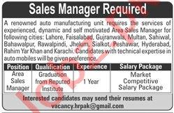 Area Sales Manager Jobs 2020 in Rawalpindi
