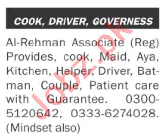 Al Rehman Associate Islamabad Jobs 2020