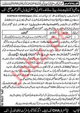 District Health Authority DHA Attock Jobs Sanitary Petrol