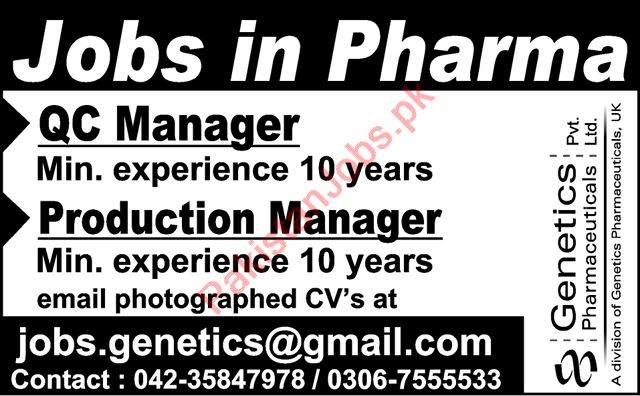 QC Manager & Production Manager Jobs 2020 in Lahore