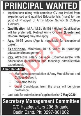 Army Model School & College Golarchi Badin Jobs 2020