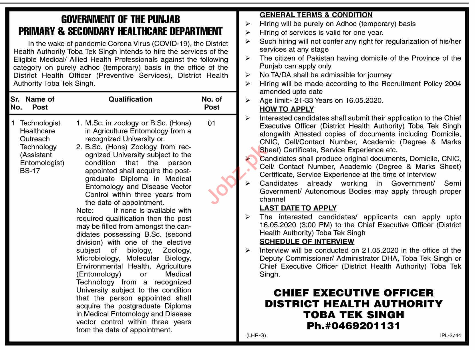 DHA Toba Tek Singh Jobs 2020 for Assistant Entomologist