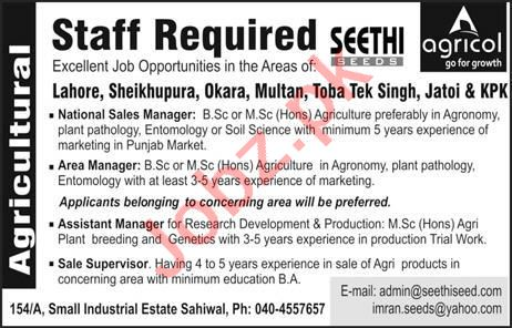 Seethi Seeds Sahiwal Jobs 2020 for National Sales Manager