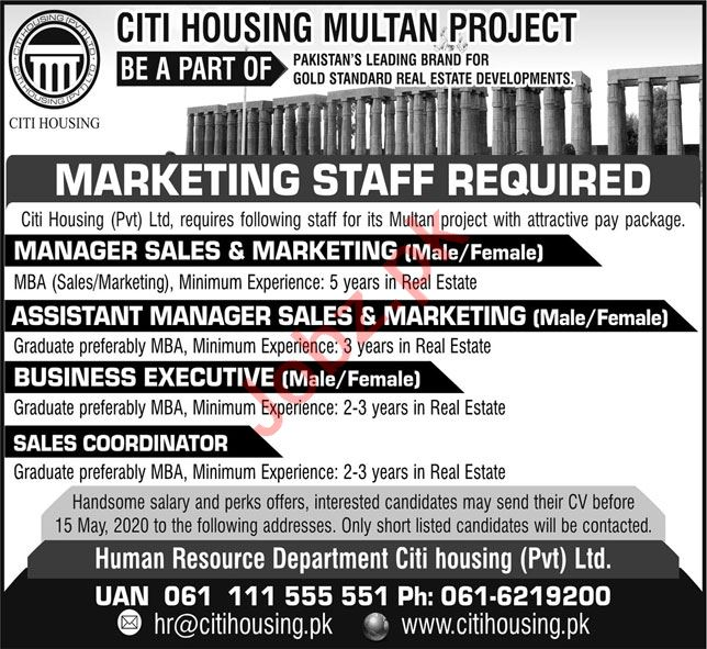 Citi Housing Multan Project Jobs 2020 for Managers