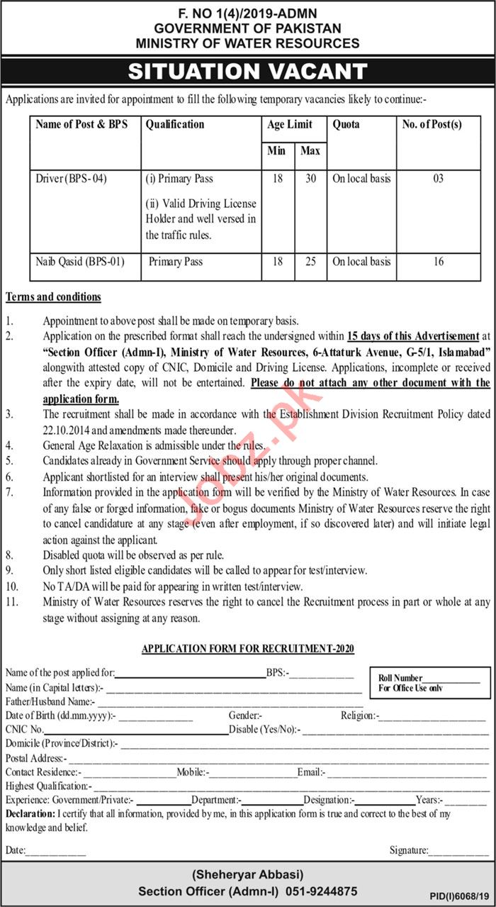 Ministry of Water Resources Islamabad Jobs 2020 for Drivers