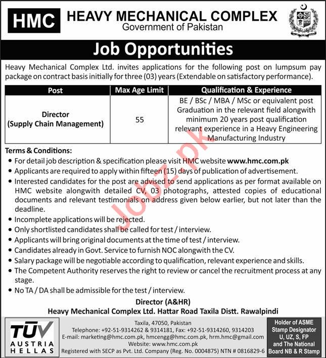 HMC Taxila Jobs 2020 for Director Supply Chain Management