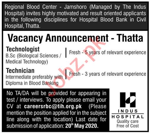 Indus Hospital Regional Blood Center Jamshoro Jobs 2020