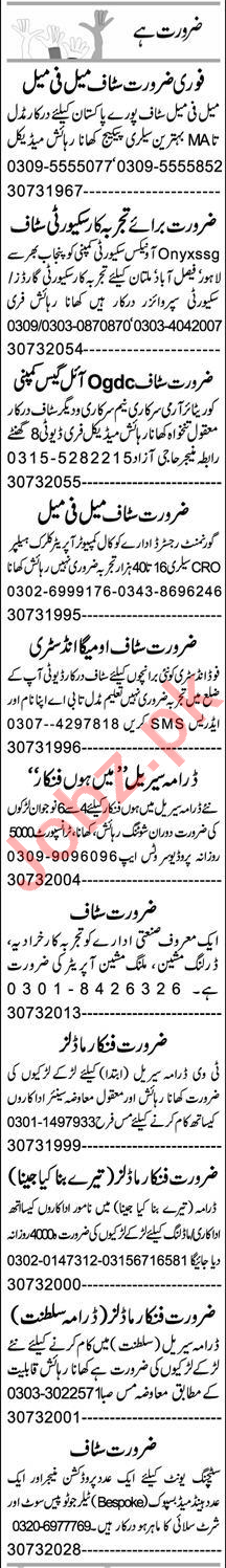 Express Sunday Lahore Classified Ads 10 May 2020