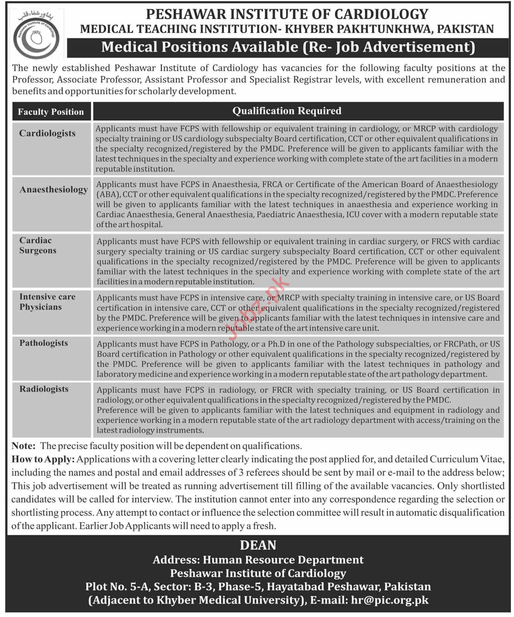 PIC Peshawar Institute of Cardiology MTI Peshawar Jobs 2020