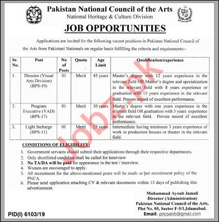 National Heritage & Culture Division Islamabad Jobs 2020