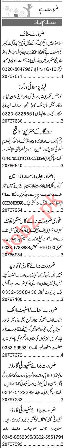 Finance Manager & Executive Manager Jobs 2020
