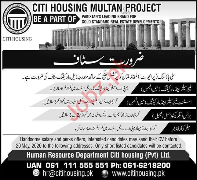 Assistant Manager Sales & Marketing Jobs 2020 in Multan