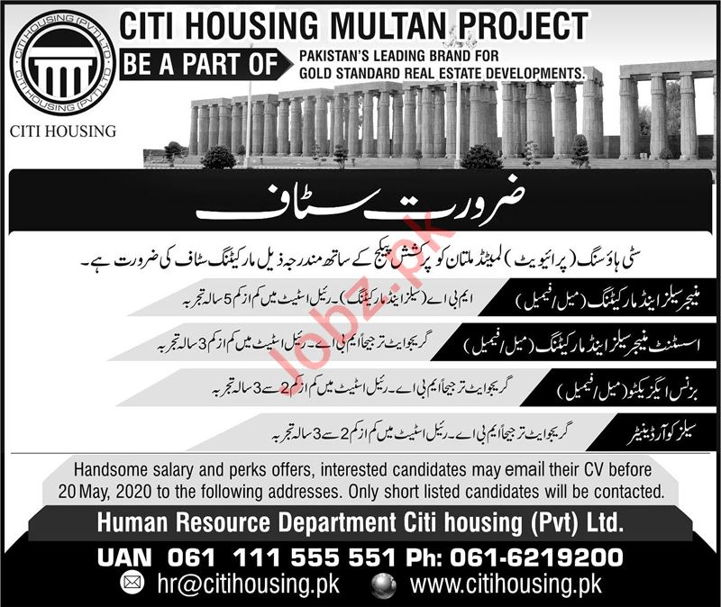 Citi Housing Project Multan Jobs 2020 for Business Manager