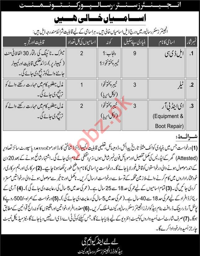 Pak Army Engineers Centre Risalpur Cantt Jobs 2020