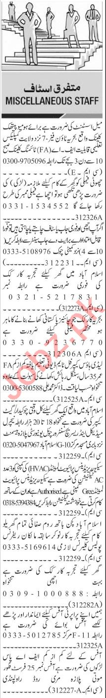 Jang Sunday Classified Ads 17 May 2020 for Miscellaneous
